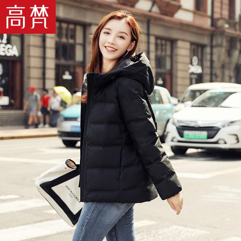 高梵羽绒服女短款2019年新款小款爆款韩版白鸭绒矮时尚小个子黑色