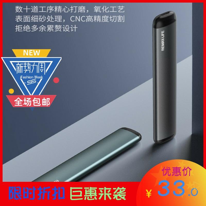 REMAX2019新款男女式水果味小扁烟350口一次性锌合金电子烟