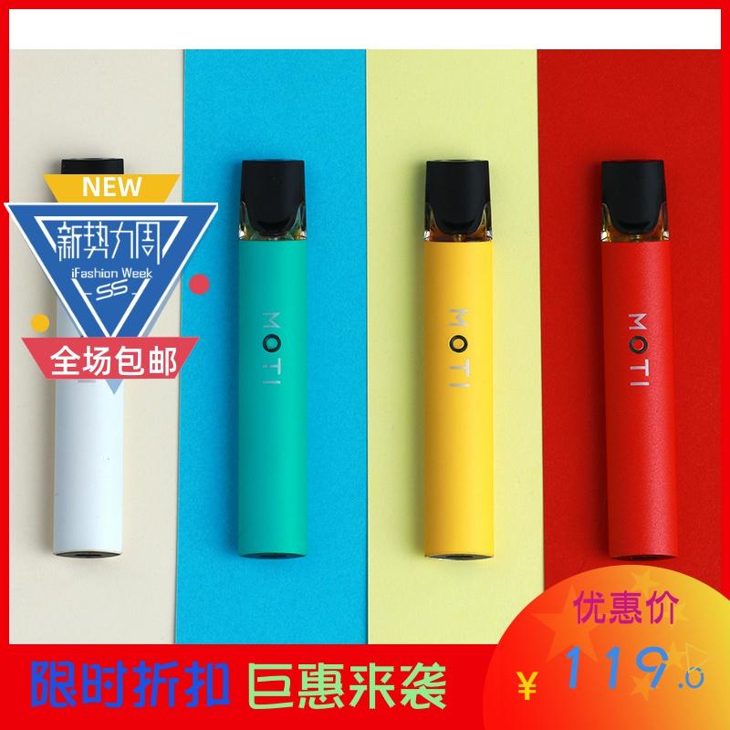 MOTI魔笛电子烟套装2019新款水果味充电式大烟雾蒸汽烟一次性烟弹图片
