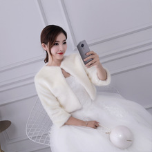 婚纱秋c冬季外套旗袍披ji8礼服h新ua片c色2021新娘毛披肩伴