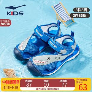鸿星尔克童鞋男童夏季透气凉鞋2020儿童小童软底中大童包头沙滩鞋图片
