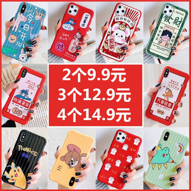 2020新年oppor15手机壳r17保护套r11创意r9s plus卡通r9可爱reno 2/z鼠年a5行李箱r11s软a9硅胶k1男女款a7x潮