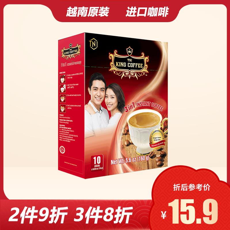越南进口速溶咖啡添爱尊尚三合一速溶咖啡加糖加奶提神条装咖啡
