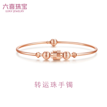 Six joy Jewelry Gold 18k rose gold small waist Bracelet color gold au750 transfer bead bracelet non Cartier