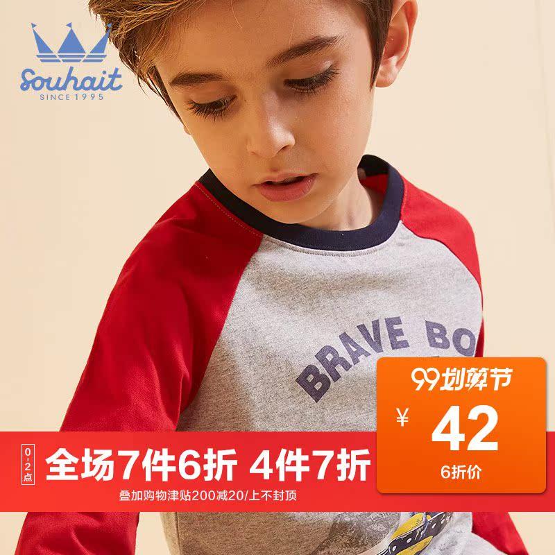 水孩儿童装男童长袖T恤2019秋季新款中大儿童纯棉撞色恐龙打底衫