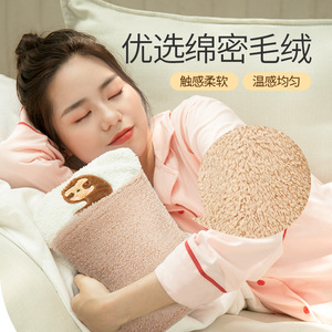 Mini hot water bottle rechargeable baby warmer hand warmer warm foot warmer bed cute plush injection quilt