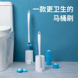 一次性马桶刷套装家用无死角免打孔挂墙可抛式替换头洗厕所刷子