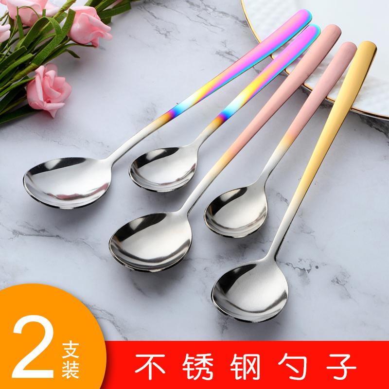 不锈钢汤勺子家用汤勺西餐勺成人大号长柄儿童吃饭创意可爱小勺子