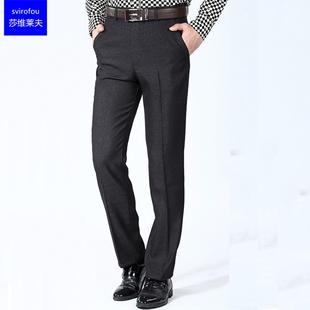 爸爸装长裤子春秋厚款男士中年人宽松直筒休闲裤西装裤中老年男裤