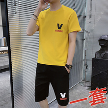 2020 summer Korean men's leisure sports suit youth handsome all round collar men's T-shirt 2 pieces