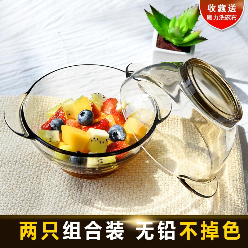北欧玻璃碗茶色透明耐热双耳把手泡面碗汤沙拉碗甜品微波炉饭碗碟