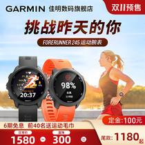 【双11预定】Garmin佳明245/158/45心率智能穿戴手表多功能睡眠监测蓝牙手机防水腕表男女