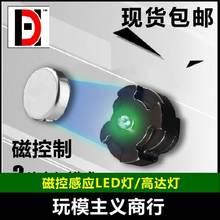 包邮 高达模型 MG 00R/00cn14/卡牛rt使 通用 磁控LED灯 高达