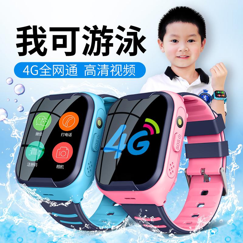 Tove儿童电话手表智能4g全网通多功能电信版手机防水男女孩中小学生天才拍照触摸可通话插卡GPS定位手环