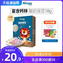 禾泱泱酸奶溶豆 宝宝益生菌溶豆豆 零食儿童水果溶溶豆