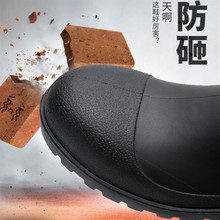 Rain shoes, smash proof, puncture proof, high barrel, middle barrel, labor protection water shoes, men's rain boots, steel head, steel plate, water boots, antiskid rubber shoes