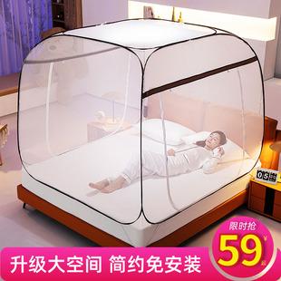 免安装蒙古包帐篷可折叠蚊帐拉链1.5米1.8m床双开门家用方便拆洗