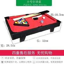 室内合一。多功9n4台球桌球na家庭款家用桌二案子家庭式用品