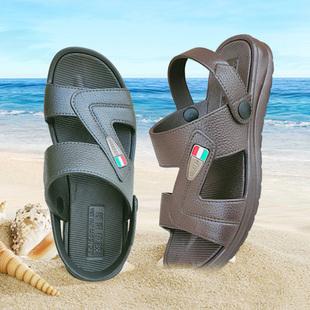 越南橡胶凉鞋男士夏天两用沙滩鞋户外穿潮流新款耐磨厚底塑料凉鞋图片