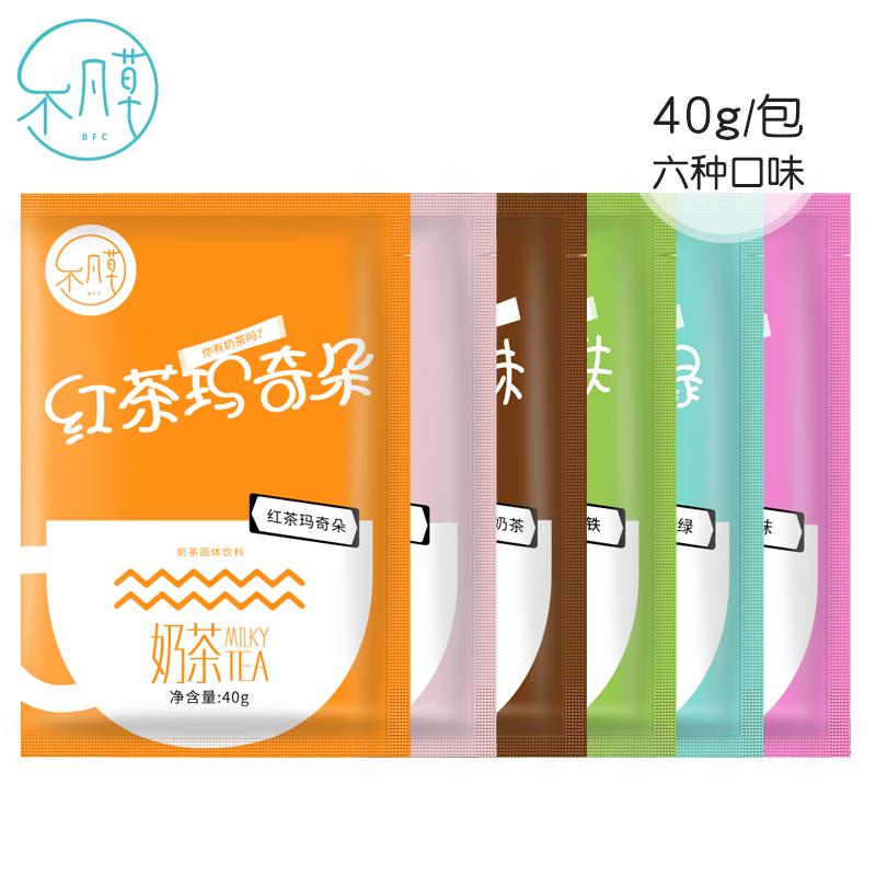 不凡草椰奶混合装原味速溶珍珠奶茶粉下午茶袋装40g*6包原料批发满19元减10元