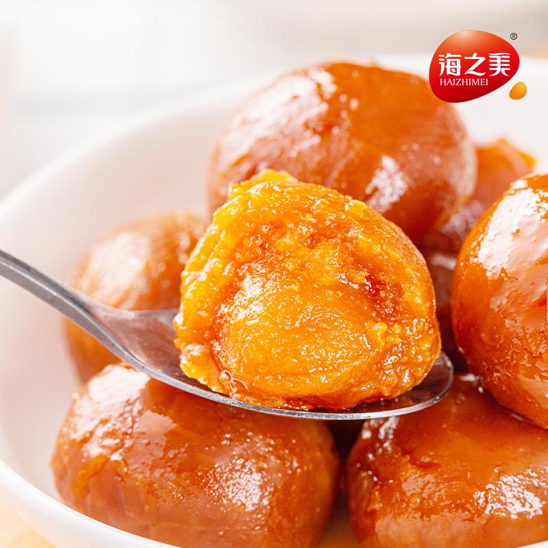 广西海之美速食流油熟蛋黄6枚好吃北部湾食熟咸海鸭蛋黄小包装3袋