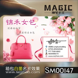 Men's Shoes Women's Shoes Men's Women's Sneakers New Bag Shoes Shoes Business Card Design Customized KSM00147