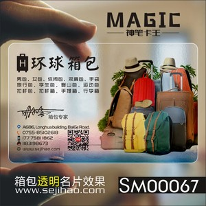 Men's Shoes Women's Shoes Men's Women's Sports Shoes New Bag Shoes Shoes Business Card Design Customized KSM00067