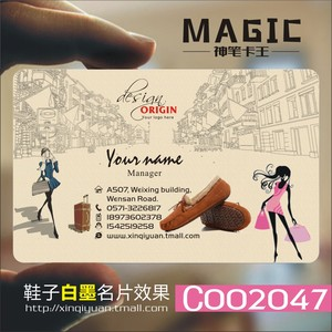 Men's Shoes Women's Shoes Men's Women's Sneakers New Bags Shoes Jewelry Business Card Design Customized KC002047
