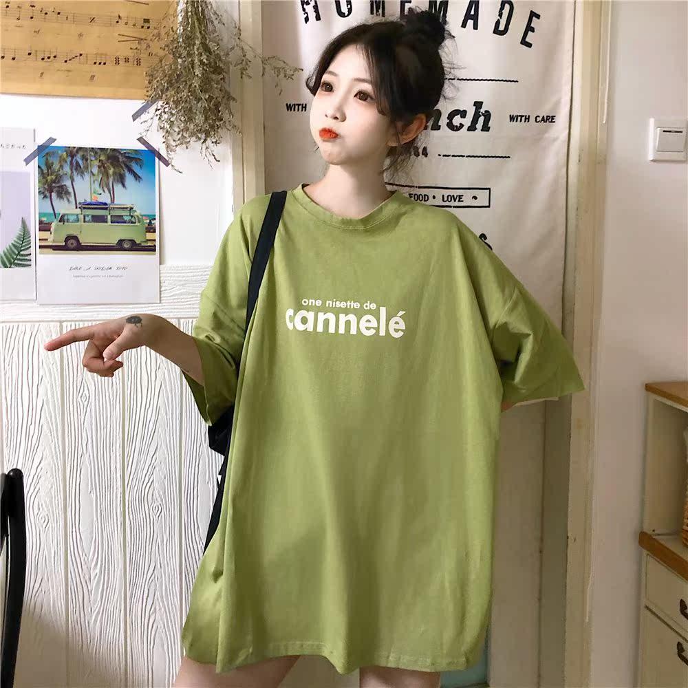 孕妇装夏季2020新款宽松大码纯棉牛油果绿字母印花T恤短袖女潮妈
