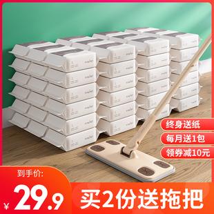 一次性拖把静电除尘纸拖布吸尘纸拖地板擦地干湿纸巾家用免洗纸