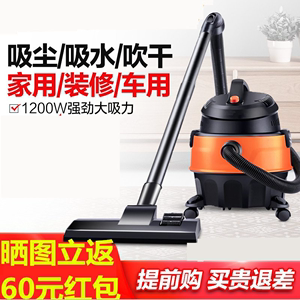 Cleaner Dry Wet Carpet Vacuum Cleaner Industrial Appliances High Power Mute Artifact Removal Mite Household Small New