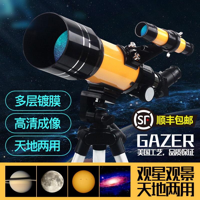 美国观星者天文望远镜高清高倍深空儿童礼物成人小学生夜视太空