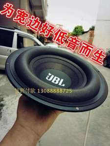 Audio & Video Appliances >> Speakers / Amplifiers / Equipment Wide Side Woofers 6.5 Inch 17.8 8 Inch 21.8 Subwoofer