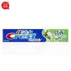 【佳洁士牙膏】【10支】草本水晶清爽薄荷香型90g/支家庭装12
