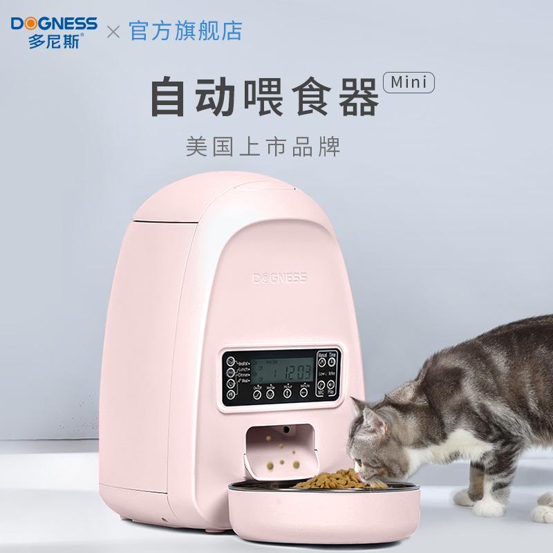 多尼斯猫咪定时喂食器小型猫粮自动喂猫机狗狗吃饭神器定点投食机