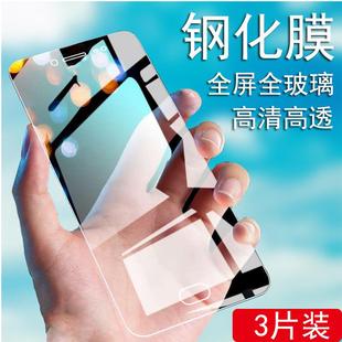 vivos7钢化膜vico s1/s5/s6/pr0玻璃wiwox30/x20/x6/x7/x9/x9s/plus/x21/x21i手机u1/u3/u3x保护膜vovo iq005