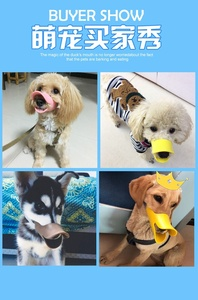 Pet duckbill cover pet dog mask anti-barking pet supplies small and medium-sized dog Teddy bark stopper anti-chaos.