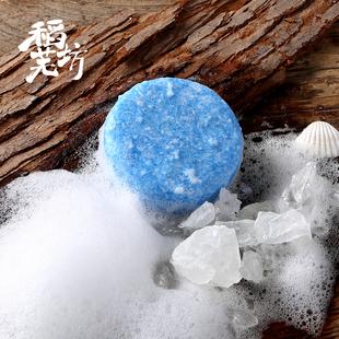 稻芜坊海盐丰盈控油洗发皂控油去屑适合油性发质手工精油皂洗发皂