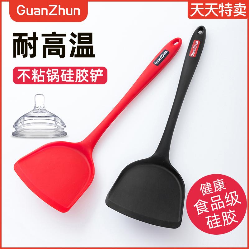 硅胶铲不粘锅锅铲炒菜铲子家用厨房厨具套装平底专用耐高温汤勺子