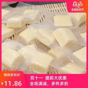 内蒙古特产奶酪250g500g单独小包装奶酪块奶酪棒酸奶疙瘩儿童零食