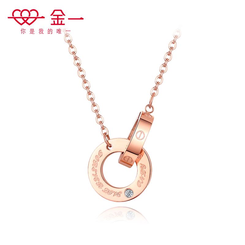 金一珠宝 双环钻石项链女小蛮腰吊坠真钻简约时尚首饰送女友礼物