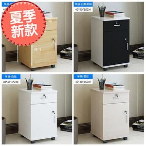 Household office s public table under drawer t drawer cabinet table cabinet desk furniture small a4 corner cabinet classification cabinet multilayer North
