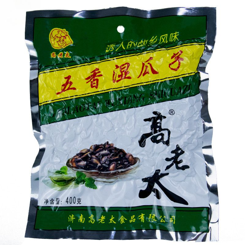 年货 济南高老太水煮五香湿瓜子西瓜子400g咸味喝茶瓜子休闲零食