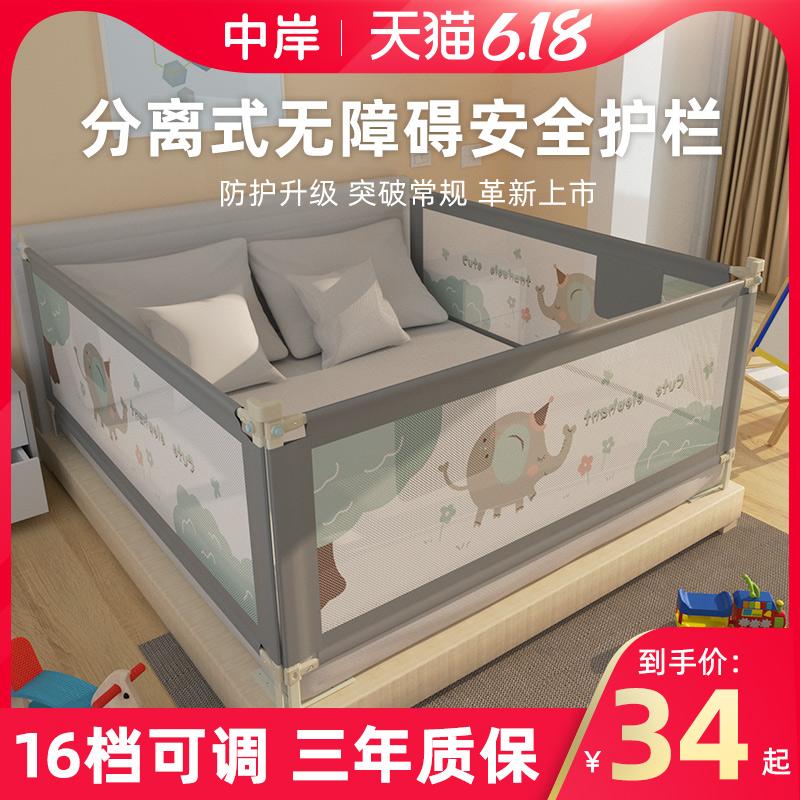 床围栏宝宝防摔防护栏垂直升降婴儿童2米1.8床边通用幼儿大床挡板