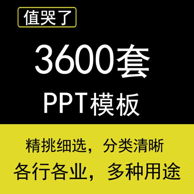 快闪述职报告ppt模板演讲课件高端动态代下载创意大气商务极简图片