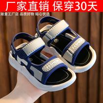 男童凉鞋2021新款软底防滑帅气小童中大童小孩宝宝儿童沙滩鞋学生