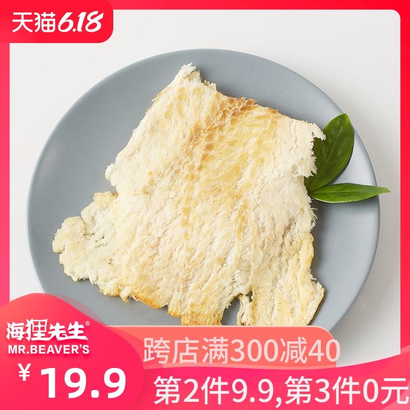 海狸先生碳烤鳕鱼片58g烤鱼片香鱼片干童年味道网红零食宝宝孕妇
