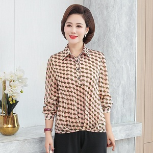 Mother loaded base shirt shirt 2020 spring middle-aged and elderly loose large size shirt women's fashion casual shirt small shirt