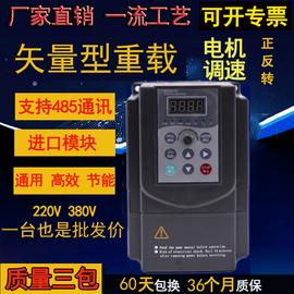 台达变频器三相0.75KW/1.5/2.2/4/5.5KW高性能矢量变频器220/380V