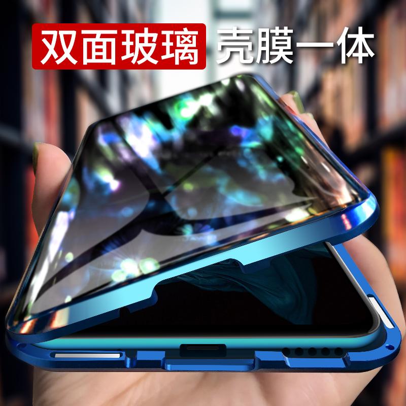 IQOOneo3手机壳iqoo35g版保护套vivoz1金属边框磁吸双面玻璃neo3万磁王全包防摔壳个性创意网红外壳